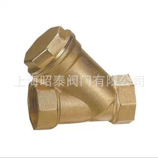 Y-type filter fan coil radiator central air conditioning filter filter valve full copper valves booster(China (Mainland))