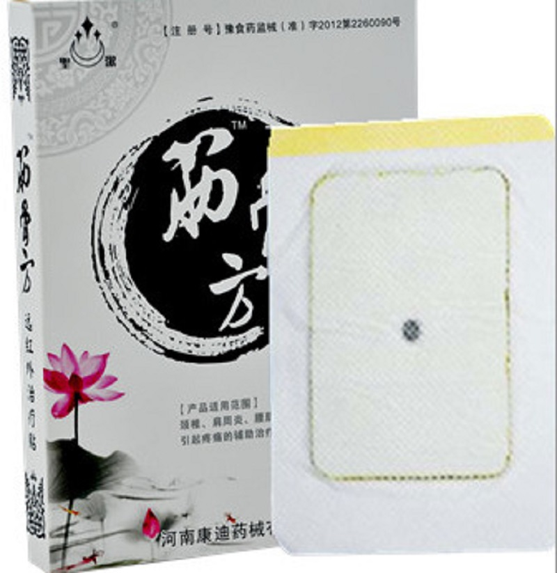 12 Pcs/3 Box Shoulder/Neck/Back Medical Pain Relief Patch 9*12 cm Health Care Rheumatism Pain Plaster Body Pain Patch(China (Mainland))