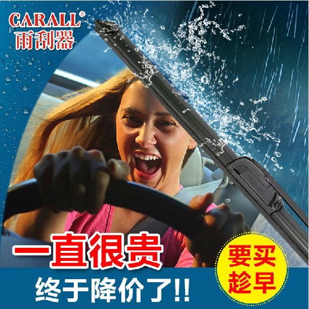 Automotive wiper motor Wiper Blade models General wiper(China (Mainland))