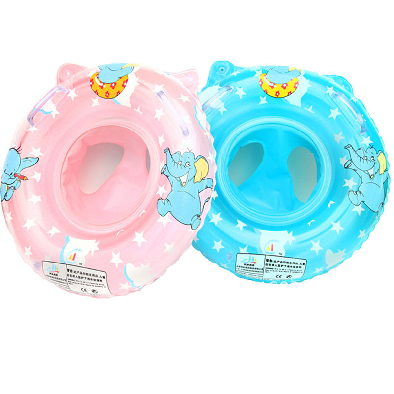 Baby Rubber Ring Seat