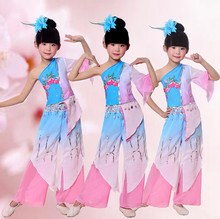 Buy New Children's Yangko Dance Clothing Chinese National Fan Dance Costume Classical Folk Stage Dance Costume Jasmine Clothing 89 for $22.93 in AliExpress store