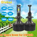 Strong Quality External Light P7 Plus H7 Single Beam Car LED Bulbs 50W 5000LM 5000K 6000K