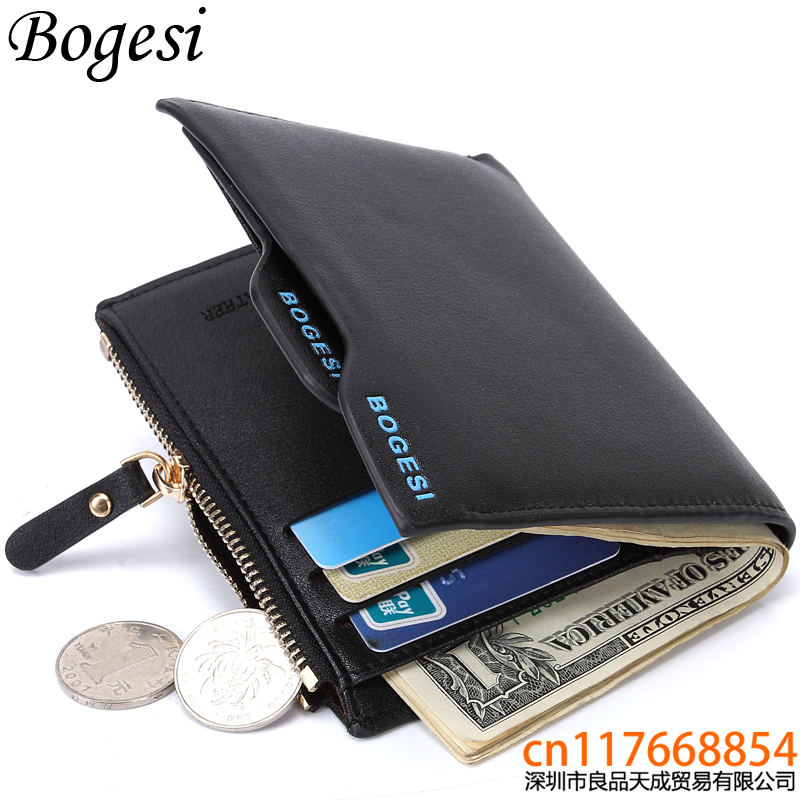 with Coin Bag zipper new 2015 men wallets famous brand mens wallet male money purses Wallets New Design Top Men Wallet 836(China (Mainland))