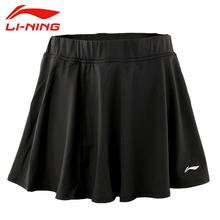 Buy Li-Ning Badminton Ladies Skirts Solid Microfiber Li Ning Jersey Breathable Quick Dry Sports Tennis Girls Skirts Women ASKK162 for $22.85 in AliExpress store