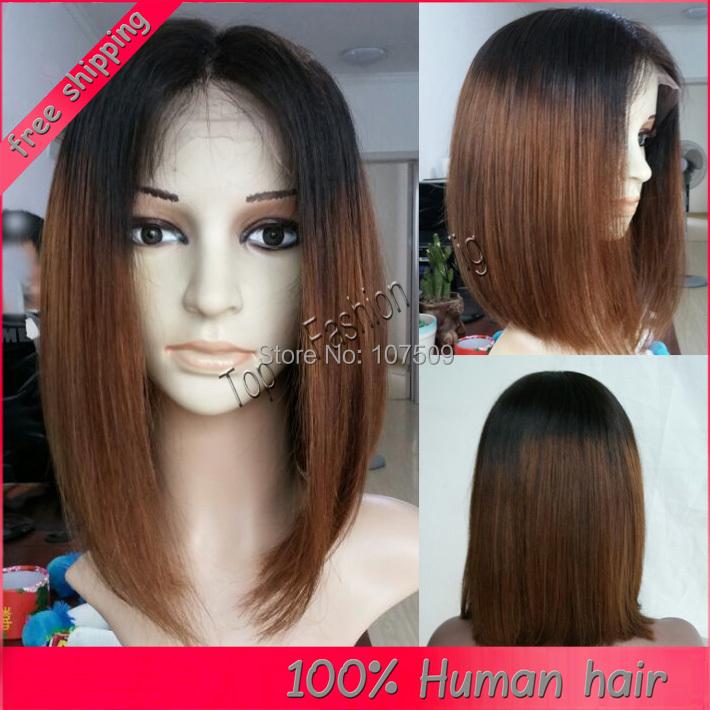 Short Bob Human Hair Lace Front Wig