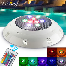 9W AC12-24V RGB LED Underwater Light For Pool Swimming Diving Pond Retro Fit-Remote Control Waterproof IP68 LED Outdoor Light(China (Mainland))