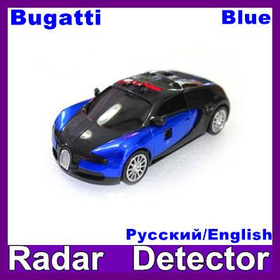 Car Radar Detectors Russian and English Voice 360 Degree Car Anti Radar Detector Free shipping