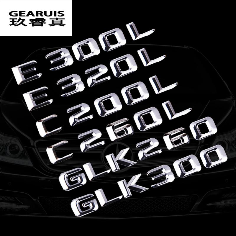 Car Sticker SLK fit Benz Class Rear Decal Emblem AMG Logo 3D Metal Badge Mercedes Chrome Silver Trunk CLK free ship  -  Guangzhou GEARUIS Auto Parts Co., Ltd. store