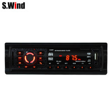 1 Din 12V Car Stereo FM Radio MP3 Audio Player Built in Bluetooth Phone Call Support USB/SD MMC Port Car Radio Tuner In-dash(China (Mainland))