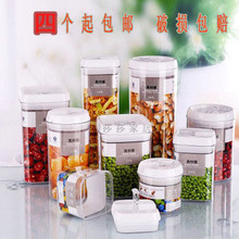 2015 Jar Spices free Shipping A10--A25 16 Kinds Canister Storage Tank Vacuum Button Plastic Box Packaging(China (Mainland))