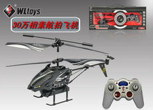WL s977 gyro camera helicopter with SD card and card reader 3.5ch double blades rc mini toy P1