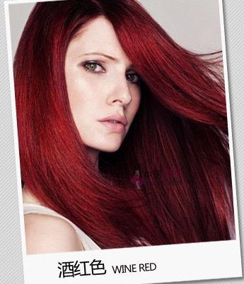 naturel rouge cheveux couleur promotion achetez des naturel rouge cheveux couleur promotionnels. Black Bedroom Furniture Sets. Home Design Ideas