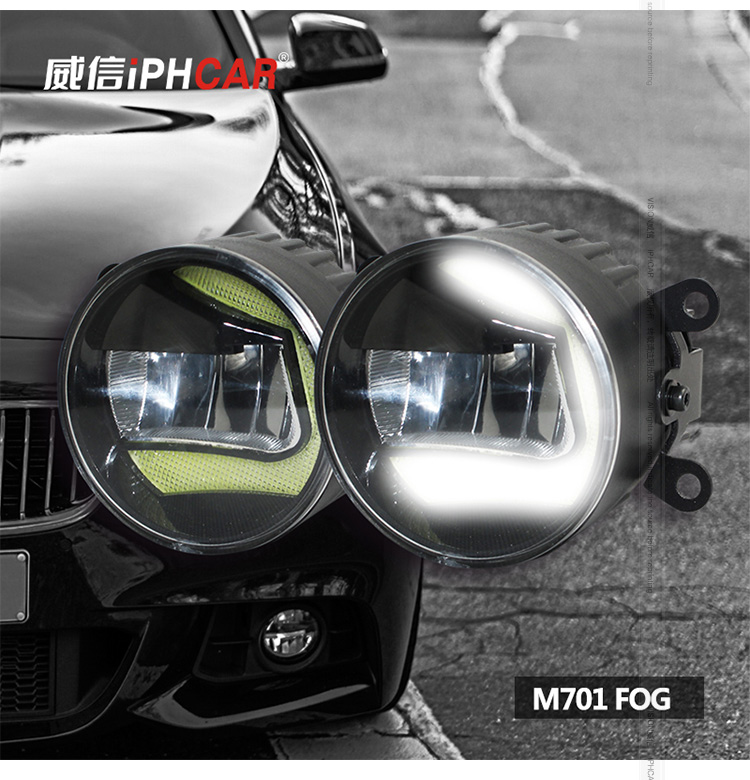 high quality LED Round Daytime Driving Running Light DRL for Opel Astra 2004-2014 Car Fog Lamp Headlight super White
