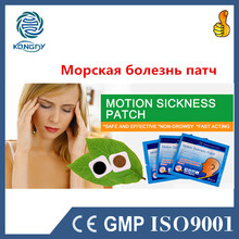20Pcs/Lot Best Effect Carsickness plaster Lowest Price Car Motion Sickness Patch for Happy Travel