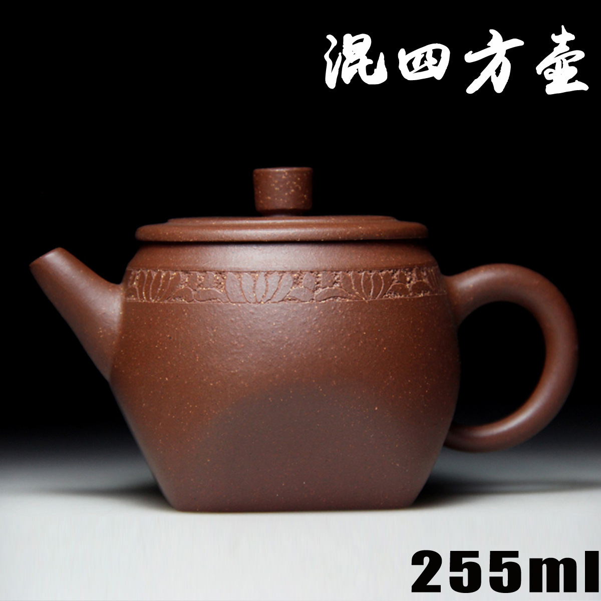 Online Buy Wholesale Square Clay Pots From China Square