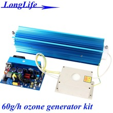LF-11060CSOT, AC220V/AC110V 60g/h adjustable Industrial ozone generator high concentration of aquaculture water purifier(China (Mainland))