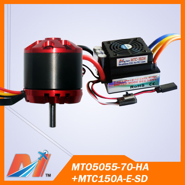 Maytech 5055 70kv hall electric engine and 150A 6S Economical ESC for E-board(China (Mainland))