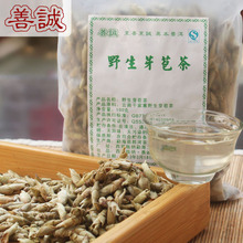 [GRANDNESS] 2013 yr Spring bud Sprouts Loose White Pu Er Wild Tea RAW Sheng Fresh Fragrance Yunnan Puerh for weight loss 100g