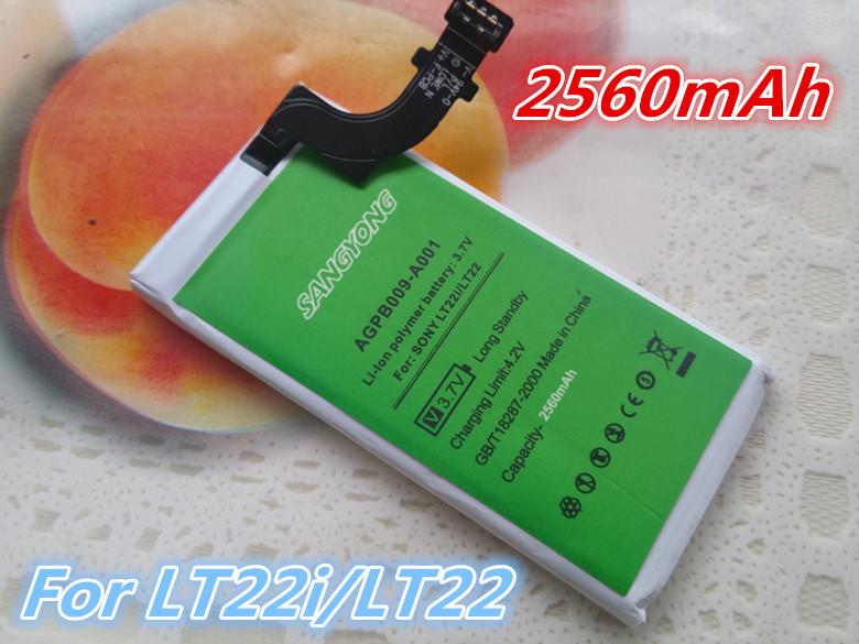 High capacity 2560mAh Phone BatteryFor Sony Xperia P LT22 LT22I Batterie Bateria Batterij AGPB009-A001 Free Shipping