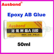 Wholesale Epoxy Resin AB Glue Transparent AB Glue Crystal Epoxy Quick Drying All-purpose Adhesive Plastic Metal Ceramic Adhesive(China (Mainland))