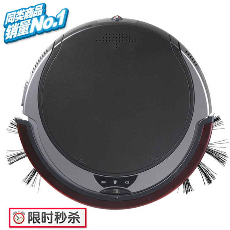 David ultra thin domestic automatic charging intelligent sweep the robot vacuum cleaner robot Floor Sweeper(China (Mainland))