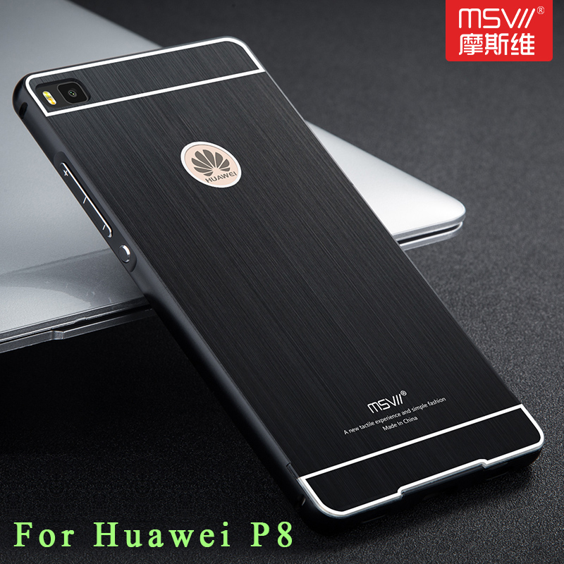 """Original MSVII Brand Huawei P8 Case luxury Brushed PC Acrylic Back Cover + Aluminum Metal Frame Phone Cases For Huawei p8 5.2""""(China (Mainland))"""