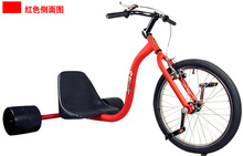 Tricycle Drifting Trike for Adult,16'' Front Wheel,Steel Fram,Good Quality(China (Mainland))