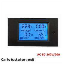 New LCD AC 80-260V/20A Voltmeter Ammeter Volt Power Energy meter Gauge with Blue Backlight Data Storage Function(China (Mainland))