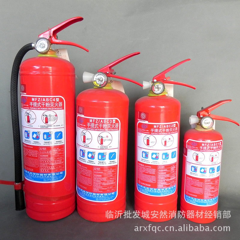2015 New Arrival Fire Extinguisher Abc Fire Extinguisher Abc Fire Extinguishers Fire Extinguisher Price(China (Mainland))