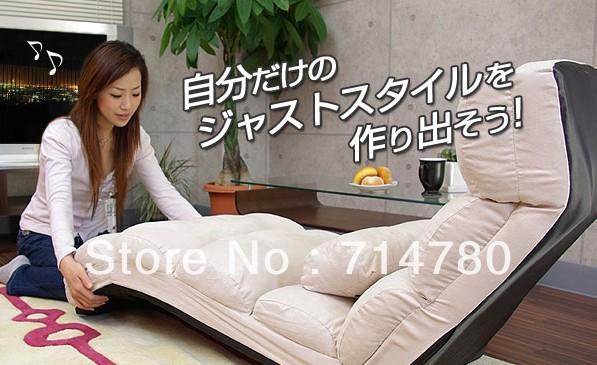 Novelty Japan Style Tatami Sofa Floor Sofa Volume Floor Chair Cool Gift