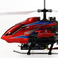 Remote control helicopter model aircraft F187 shatterproof charge can be fired bullets fighter