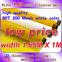 silk screen printing mesh 200 mesh(80T) high quality and low price white color 165cm width(China (Mainland))