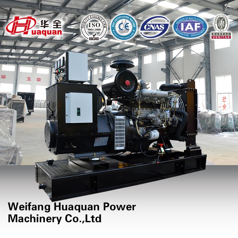 Emergency generator supplies online