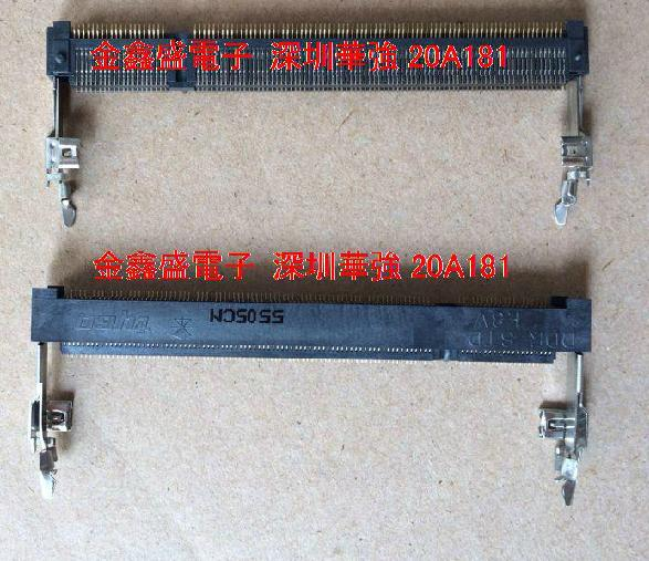 DDR 2 generation 200P high positive direction 1.8V 5.2 1-1734075-1(China (Mainland))