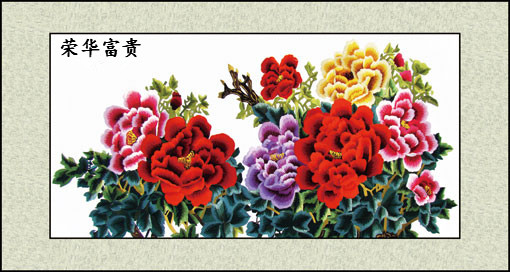 Suzhou embroidery flowers represents high position and great wealth house room home Decor painting picture unique gift(China (Mainland))