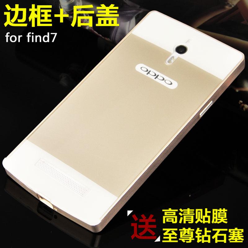 OPPO Find 7 Case, Ultra Thin Luxury Aluminum&PC Case Cover for OPPO Find 7 Find7 Find7a X9007(China (Mainland))