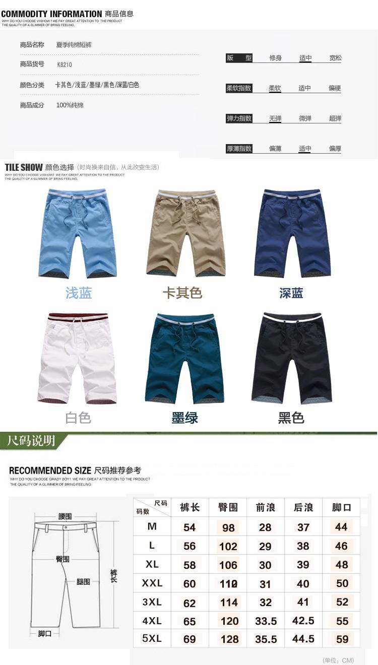 DK07 Горячие продажи, Новый дизайн Мужские Шорты Мода Лето Сплошной Цвет Пляжные Шорты мужские Lesuire Случайные Шорты Мужские одежда