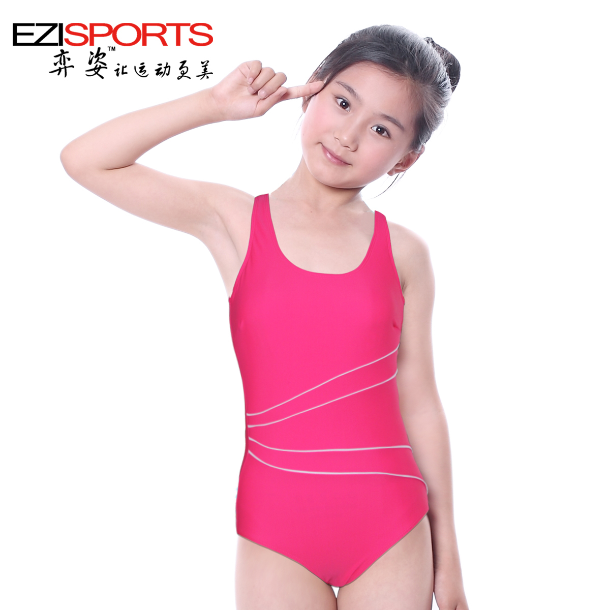 Women Junior Clothing