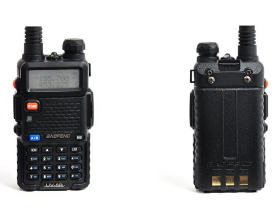 2pcs BAOFENG Walkie Talkie 136-174MHz & 400-520MHz BaoFeng UV-5R Interphone Transceiver A0850A Two-Way FM Radio Mobile Handled(China (Mainland))