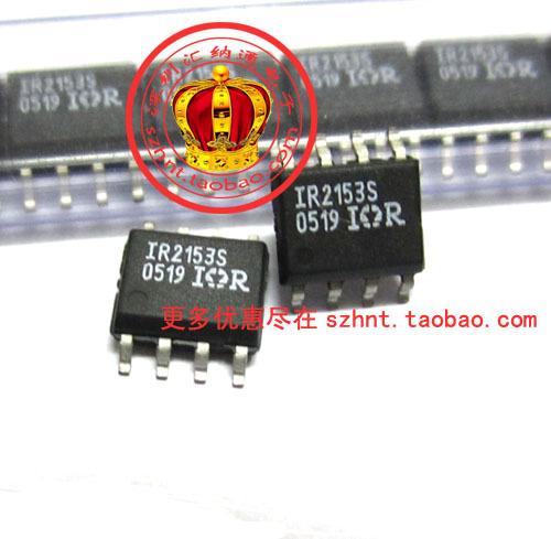 Crown professional operating IR full range of SOP8 IR2153S patch--MHBX2(China (Mainland))