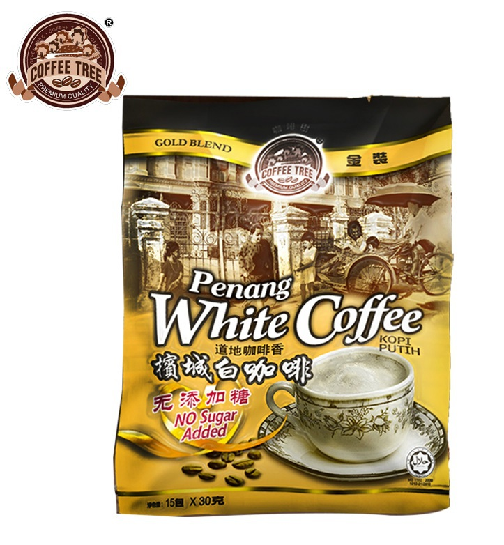 Imported from Malaysia to rush by penang 2 or 1 sugar free drinks coffee instant white