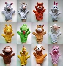 10 Pcs/Lot Funny Plush Hand Puppets For Kids Large Size(China (Mainland))