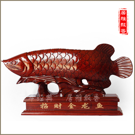 Mahogany arowana wood carving feng shui decoration lucky for Arowana tank decoration