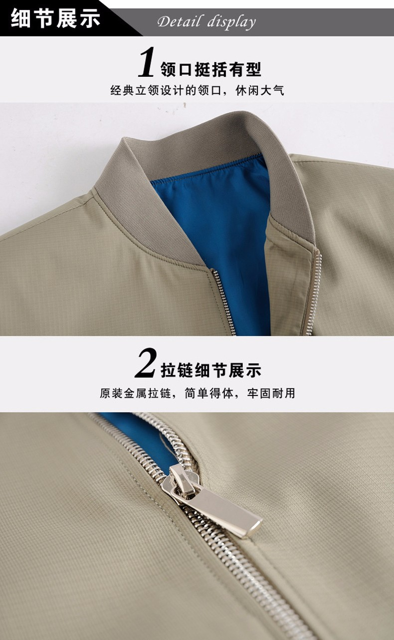 Man Autumn Spring Casual Bomber Jacket Wine Red Blue Beige Car Coats For Middle Aged Mens Zipper Front Short Jackets Father Clothings (12)