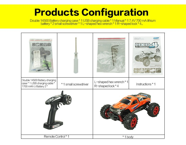New Product Car Control SUBO-BG1510B High Speed RC Cars 4CH 7.4V 2.4G RC Big Model Cross-Country Motorcycle Model Car