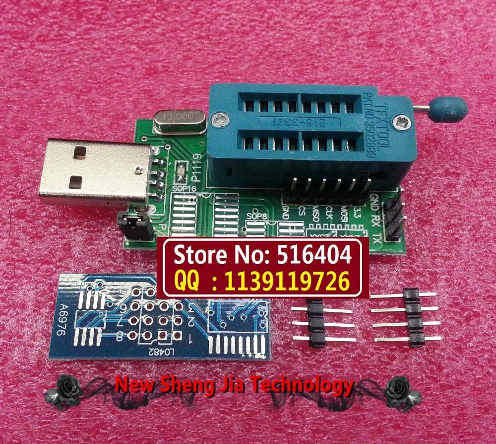 Гаджет  USB burner driver SPI Flash W25Q16 W25Q32 W25Q64 W25Q128 W25Q256 SOP8/SOP16 turn DIP8 adapter None Электронные компоненты и материалы