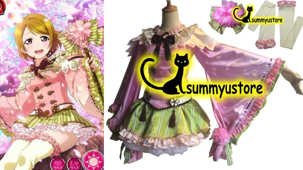 Free Shipping! Love Live, Hanayo Koizumi,Sakula Pink clothes Cosplay Costume Acceptable order ! Halloween(China (Mainland))