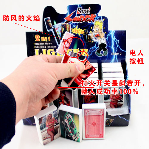 Birthday gift shock toys flip metal electric lighter