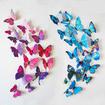 Free Shipping 12pcs/lot 3d butterfly fridge magnets home decor decorative refrigerator stickers Room Decoration