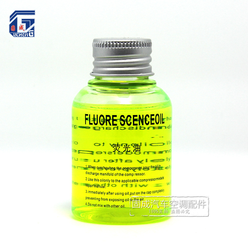 Universal Oil with Fluorescent Leak Detection Leak Test Dye for Car Auto Conditioner(China (Mainland))